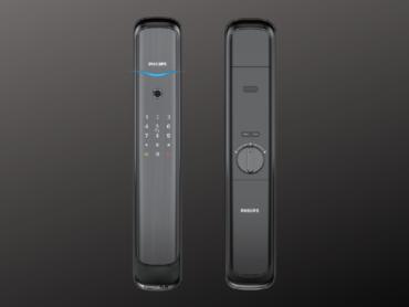 Philips Digital Lock